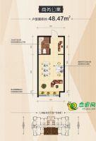 商务公寓户型(48.47㎡建面)