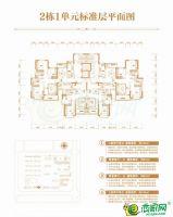 2号楼1单元标准层平面图