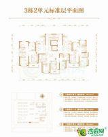 3号楼2单元标准层平面图