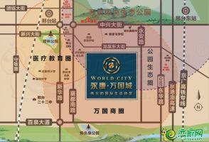 永康万国城区位图