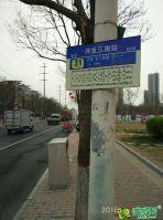 恒大山水城公交站