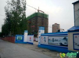 七拾九號院工程进度实景图(2018.4.10)