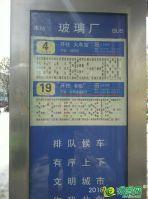 中鼎麒麟郡+公交站牌)