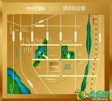 碧桂园首府区位图
