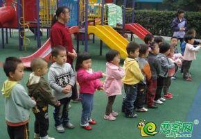 任县电力第四幼儿园