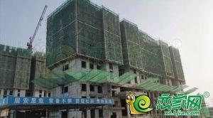 永康万国城工程进度图(2018.05.09)