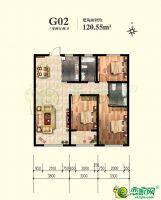 G02户型120.55㎡三室两厅两卫