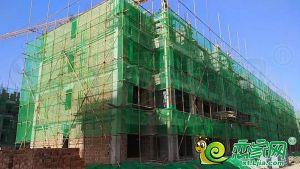 5号楼工程进度(2018.05.25)