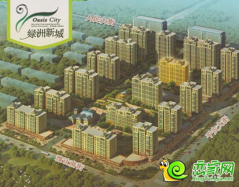 绿洲新城鸟瞰图