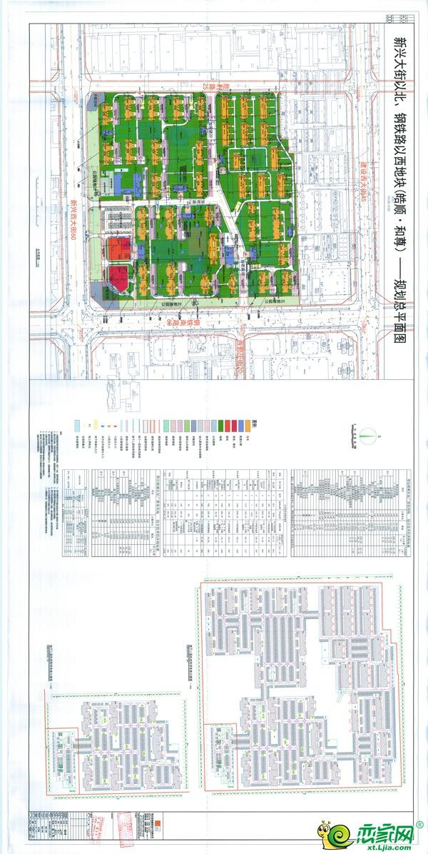 皓顺地产长征厂地块案名曝出,规划平面图已公示!