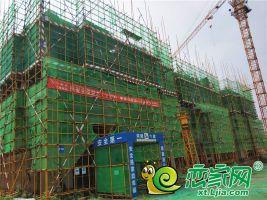 绿2018.8.14城诚园工程进度图