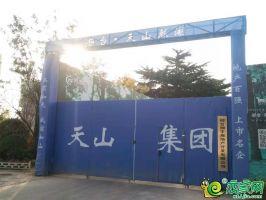 天山熙湖2018.11.2