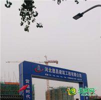 天一港工程实景图2018.11.06