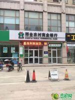 天山熙湖二期配套图2018.11.10