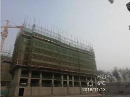 工程进度2018.11.13