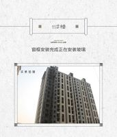 皓顺壹号院工程进度2019.1.8