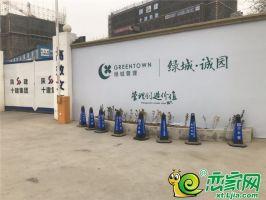绿城诚园工地实景图2019.1.11