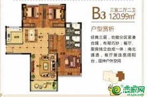 B3户型图
