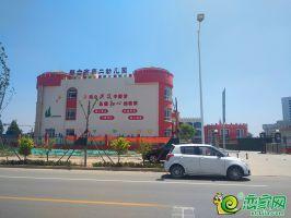 邢台市第二幼儿园