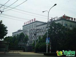 邢台市教育局