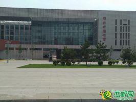 邢台市图书馆