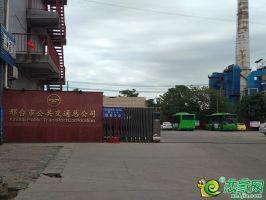 公交总公司