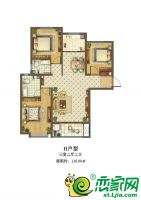 H户型116.99平米三室两厅一卫
