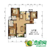 k户型123.78平米三室两厅两卫