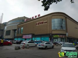 大洋百货中兴店