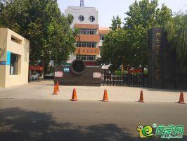 邢台市十九中学
