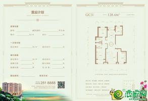 GC3户型图