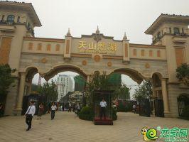 天山熙湖二期东大门