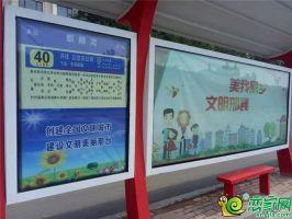 中鼎麒麟郡+公交站牌