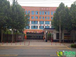 邢台市龙泉小学