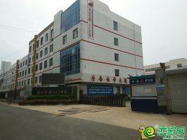 邢台市第二十三中学