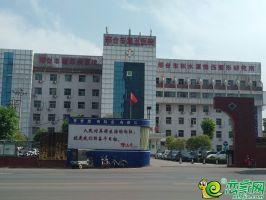 邢台市第五医院