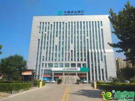 中国农业银行-蓝天小学北