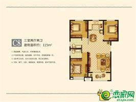 C8户型115㎡三室两厅两卫