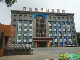 民政总医院