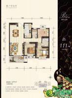 B4户型111㎡三室 两厅两卫
