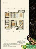 B3户型131㎡三室两厅两卫