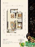 B1户型92㎡两室两厅一卫