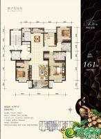 A5户型161㎡四室两厅两卫