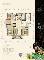 A2户型152㎡四室两厅两卫