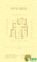 M户型137.41㎡ 四室两厅两卫