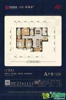 A户型 116㎡三室两厅两卫