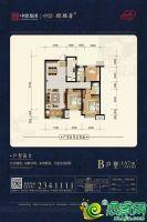 B户型 107㎡三室两厅两卫