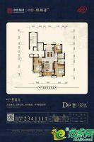 D户型 120㎡三室两厅两卫