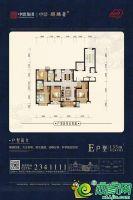 E户型135㎡四室两厅两卫