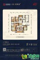 F户型164㎡五室两厅两卫